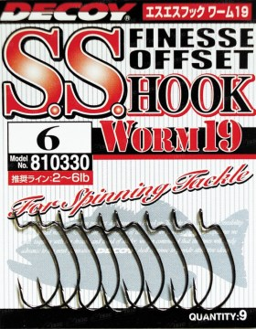 decoy-worm-19-s.s.-hook