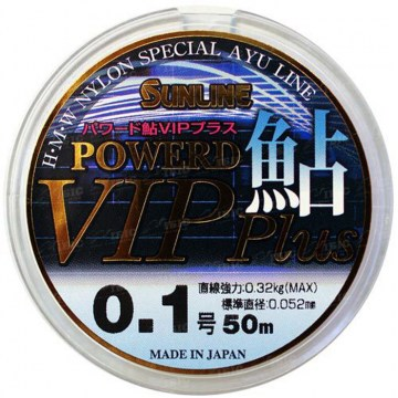 powerd-ayu-vip-plus